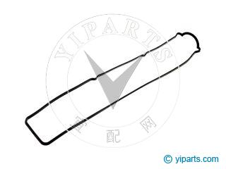Toyota 11214-46010 Cylinder Head Cover Gasket