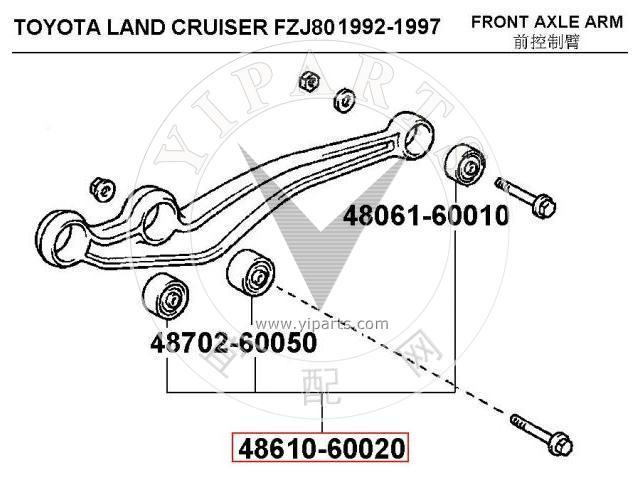 supply control arm 48610-60020  for lexus  toyota